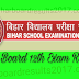 Bihar Board 12th Arts , Commerce And Science Exam Routine 2018