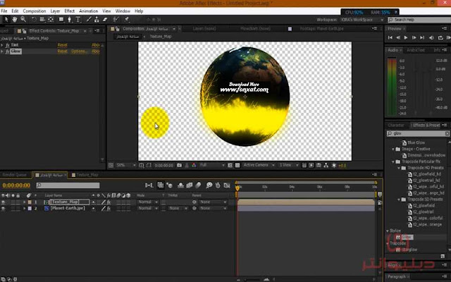 كورس ورشة فيلم الأرض: تصميمات ثلاثية الأبعاد بواسطة الافترافكت
