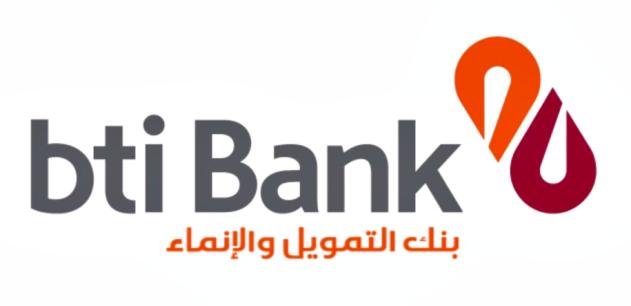 الانطلاقة الرسمية لبنك التمويل والإنماء التشاركي اليوم بالدار البيضاء