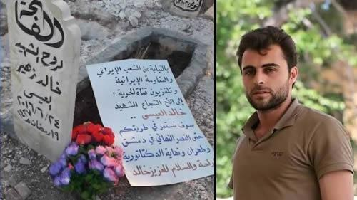 قناة الحرية لمجاهدي خلق الإيرانية (سيماي آزادي) تكرم مراسل الشهيد السوري خالد عيسي + صور