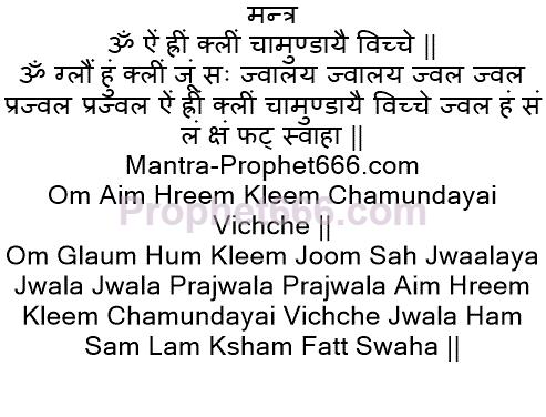 Durga Saptashati Text In Hindi In Pdf Format