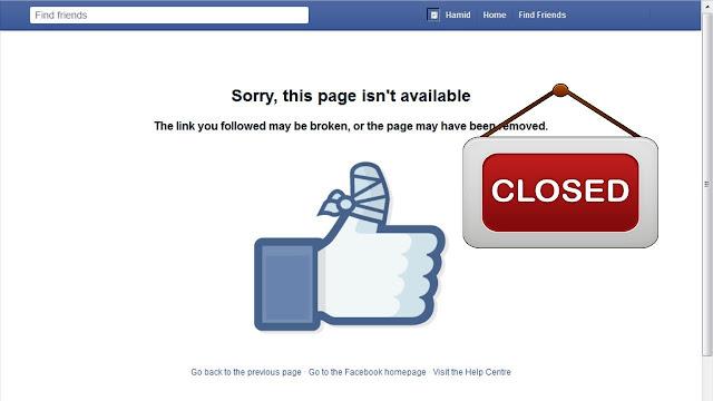 حزف اى اميل فيس بوك نهائيا