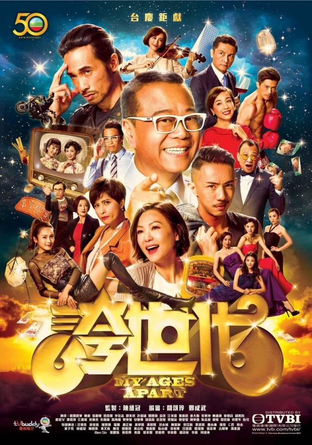 Xem Phim Những Kẻ Ba Hoa 2017