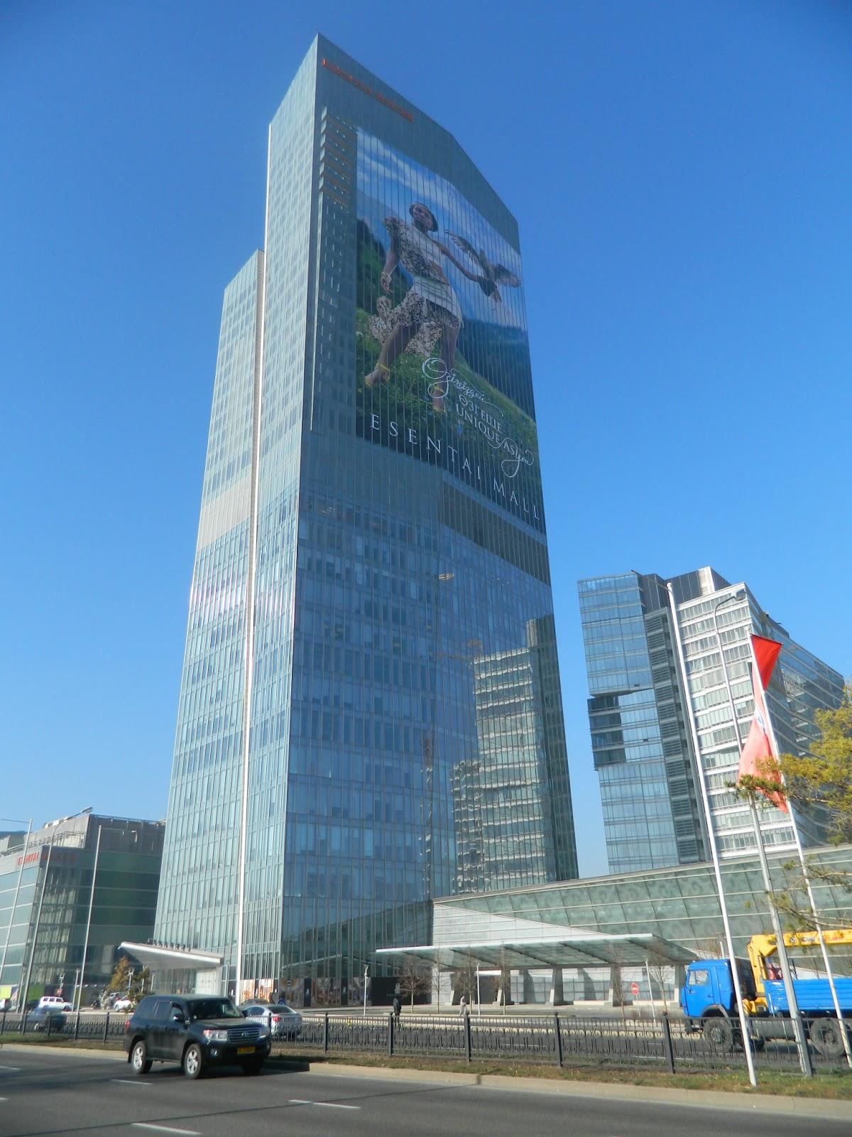 Novel Adventurers Central Asia S International Metropolis
