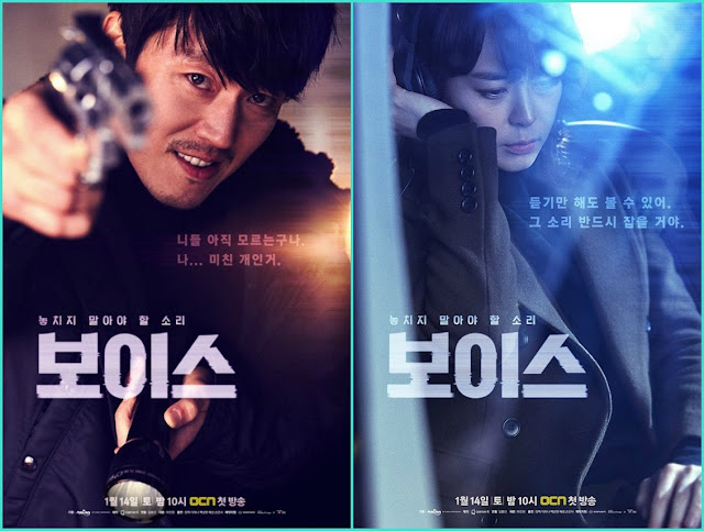 Jang Hyuk to Catch the Serial Killer in Voice Upcoming Korean Drama 2017