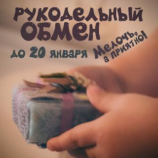 https://naduschkin.blogspot.ru/2016/09/meloch-a-priyatno.html
