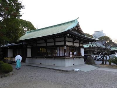 大阪城豊國神社 社務所