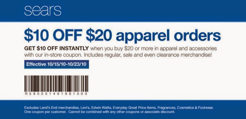 Sears coupon code 2018