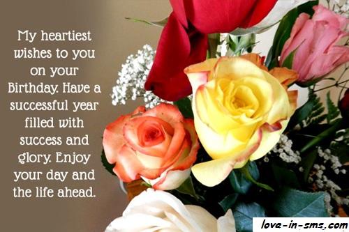Wish Happy