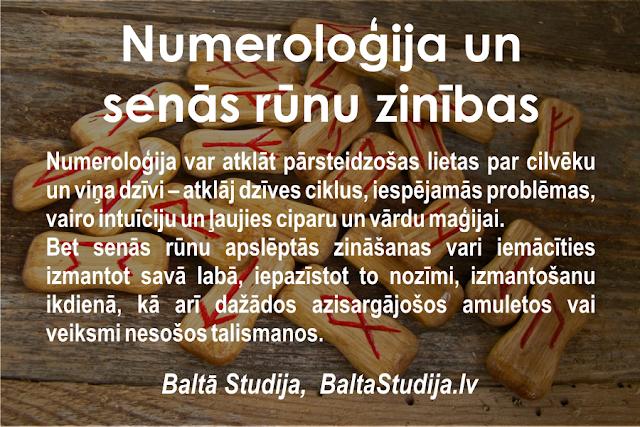 Http://www.BaltaStudija.lv