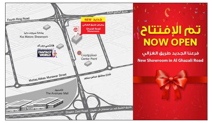 New Jarir Bookstore Opening Near Avenues