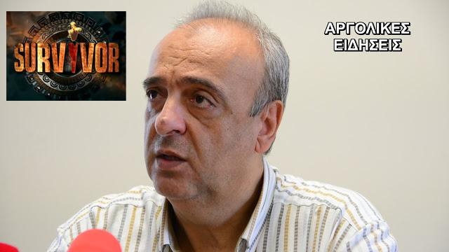Ραφαήλ Μπαρού κατά του Survivor : H τηλεόραση να σεβαστεί τα ιερά και τα όσια της φυλής