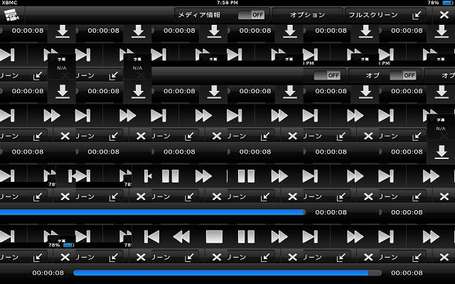 XBMCのビデオの再生画面が壊れている