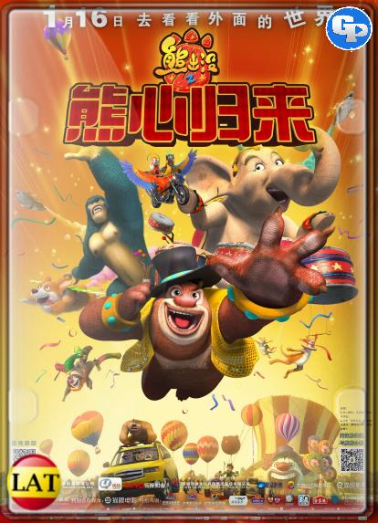 Boonie Bears Y El Gran Secreto (2016) LATINO