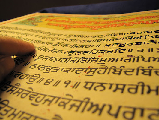 This song of praise is the Shabad, the most beautiful Word of God Waheguru Ji.