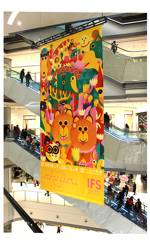 love is spring chinese new year campaign ifs mall
