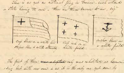 Θεσσαλονίκη: Σε επιστολή του 1824 από τη Νέα Υόρκη το προσχέδιο της ελληνικής σημαίας!