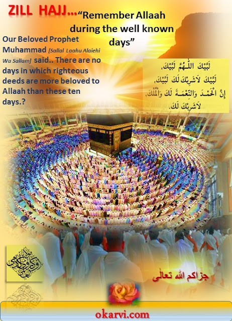 Zill Hajj Remember Allah in these days and perform good deeds