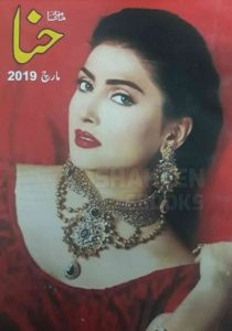Hina Digest March 2019 Pdf Free Download