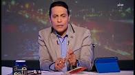 برنامج صح النوم حلقة الإثنين 17-7-2017 مع محمد الغيطى