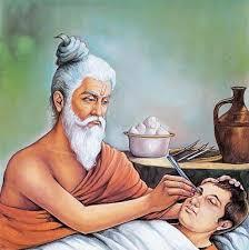 सुश्रुत प्राचीन भारत के महान वैज्ञानिक और उनकी खोजे -Ancient India's great scientist and his search -