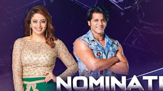 BB 12: Will these contests be due to weak performance today?
