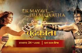 TRP and BARC Rating of Colors TV Serial Chandrakanta top 10 serial images, wallpapers, star cast, serial timing, This 31st week 2017. Best Indian T.V. Shows - Top Ten List