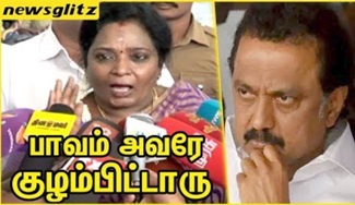 Tamilisai Soundararajan is worried about Stalin | Latest Speech