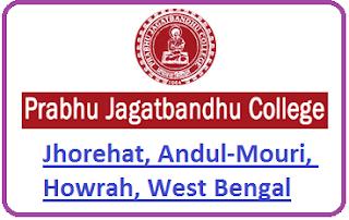 Prabhu Jagatbandhu College, Jhorehat, Andul-Mouri, Howrah, West Bengal
