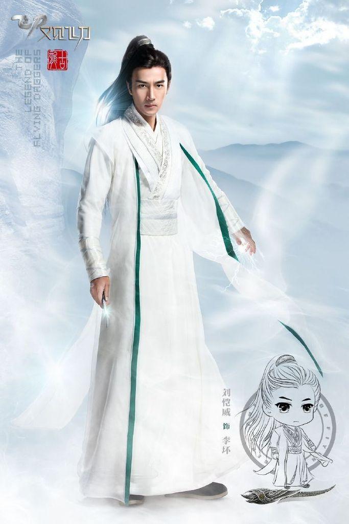 Xem Phim Phi Đao Hựu Kiến Phi Đao 2016