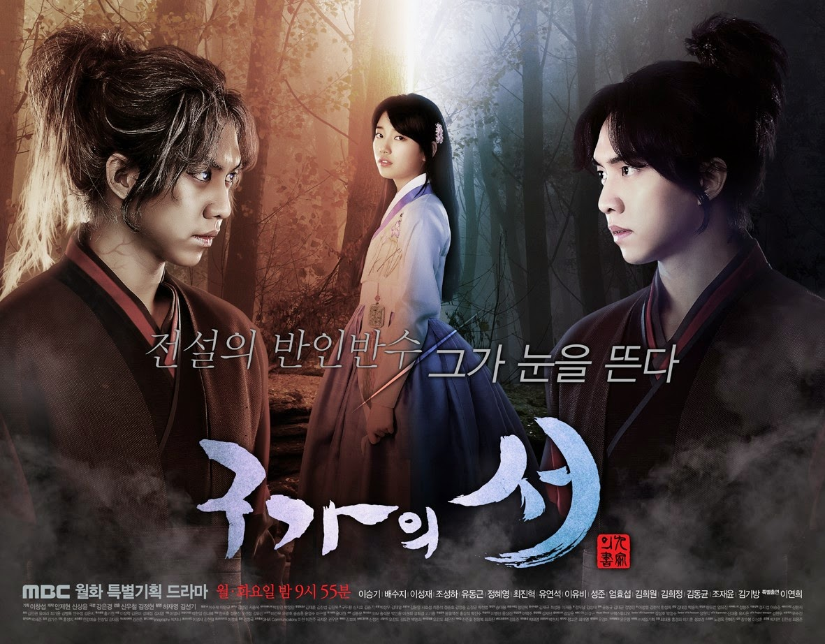 top korean drama, gu family book lee seung ki, suzy miss a, best kdrama gumiho