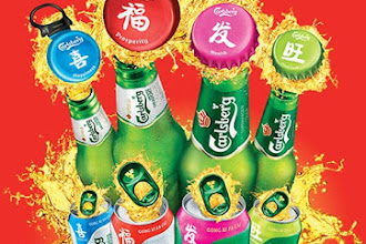 """""""Prosperity Begins With A POP!"""" this festive Season with Lots of Prizes Up for Grab!"""