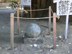 鶴嶺八幡宮役割石