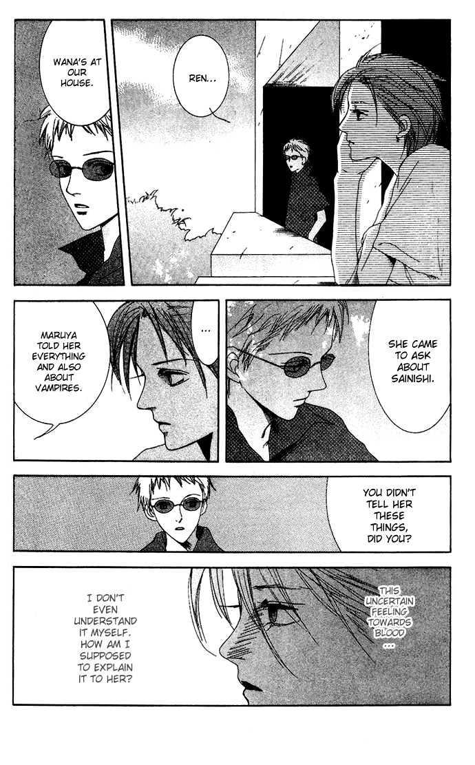 Vampire Girl - Chapter 7