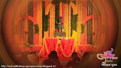aniruddhabapu-bapu-श्रीत्रिविक्रम-gurupournima-Utsav-Trivikram-poojan