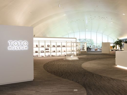 Bảo tàng thiết bị vệ sinh TOTO nhiều khách hàng đến tham quan