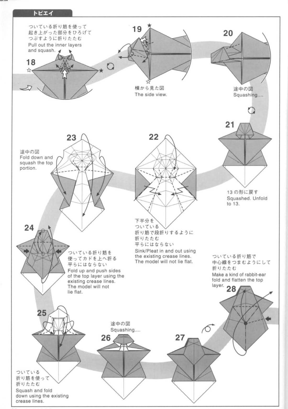 origami eagle instructions diagram electrical panel board wiring schematic library manta ray diagrams control