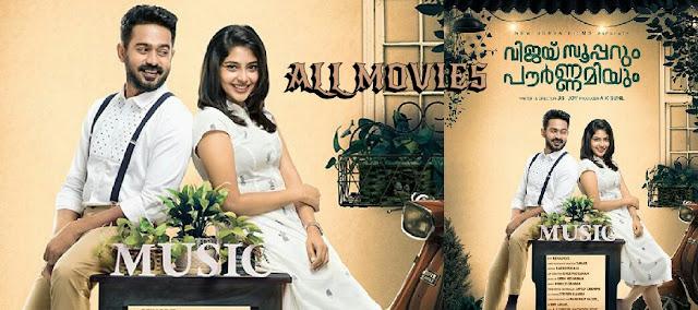 Vijay Superum Pournamiyum Movie pic