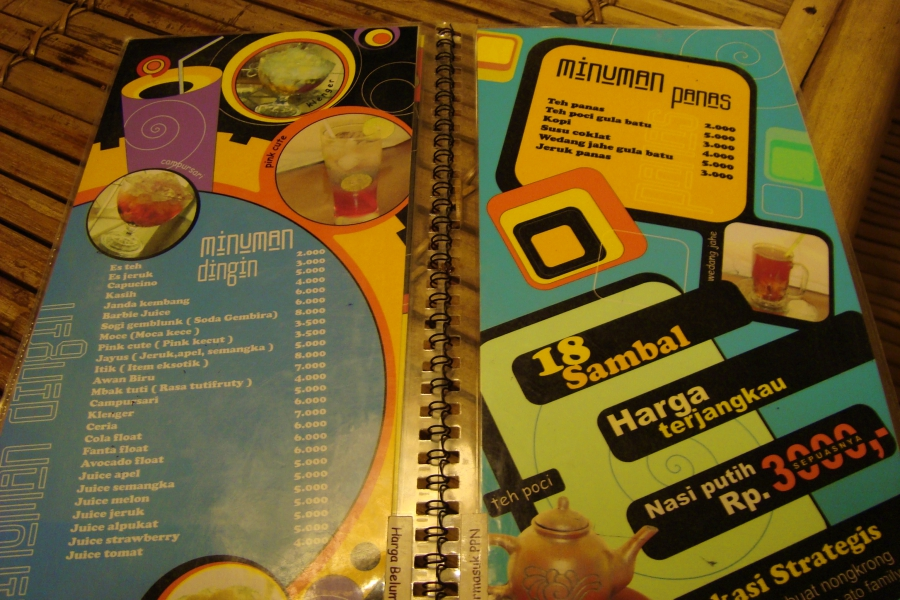 마타람 오마쪼벡 식당의 메뉴판