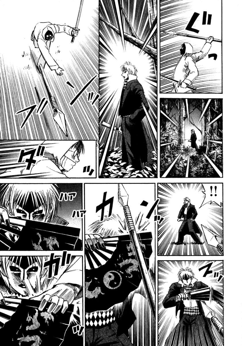 Higanjima chapter 43 trang 15