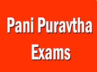 Pani Puravtha Exams