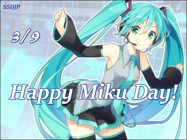 Miku Day Shooting Star Dreamer