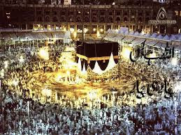 kaaba hd pictures khana kaba kaba sharif hja images
