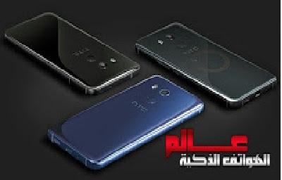 مواصفات هاتف إتش تي سي يو11 بلس htc