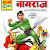 FIRST COMICS OF NAGRAJ SERIES FREE DOWNLOAD ONLINE |नागराज का पहला कॉमिक्स डाऊनलोड करें बिलकुल फ्री मैं | Hindi PDF IN HINDI 2018