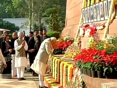 PM+pays+homage