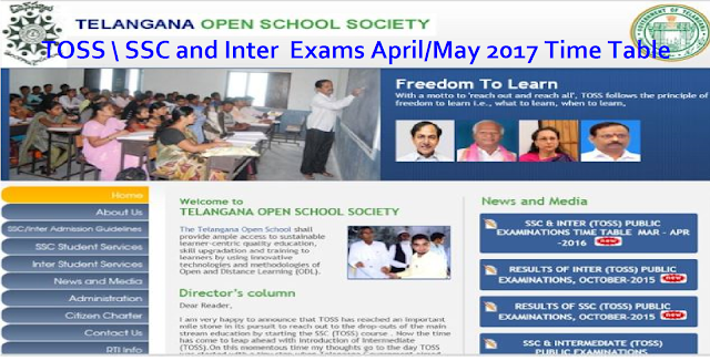 TOSS Telangana Open Schools SSC and Inter Exams April/May 2017 Time Table Download Hall Tickets @ telanganaopenschools.org| Open SSC Public Examinations April/May 2017 Time Table| Telangana Open Schools Society has released Time Table for 10th class and Intermediate Final Exams April/May 2017| Telangana Open Schools SSC/10th and Inter Public Examinations to be held in April/May 2017 Day wise Schedule Download Halltickets Results at its official website http://telanganaopenschools.org toss-telangana-open-schools-society-ssc-inter-exams-timetable-hall-tickets-reults-download/2017/03/toss-telangana-open-schools-society-ssc-inter-exams-timetable-hall-tickets-reults-download-telanganaopenschools.org.html