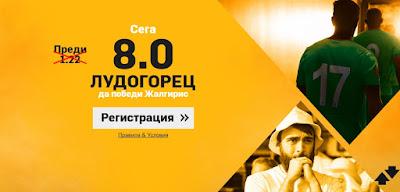 http://bit.ly/Ludogorets_8