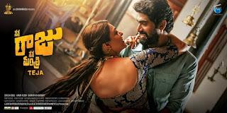 Nene Raju Nene Mantri Radhamma Radhamma Lyrics Vijay Yesudas, Divya Spandana (Ramya) Bollywood Telugu Ost Soundtrack Lyrics