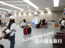 釜山機場退稅手續(更新2019年4月)